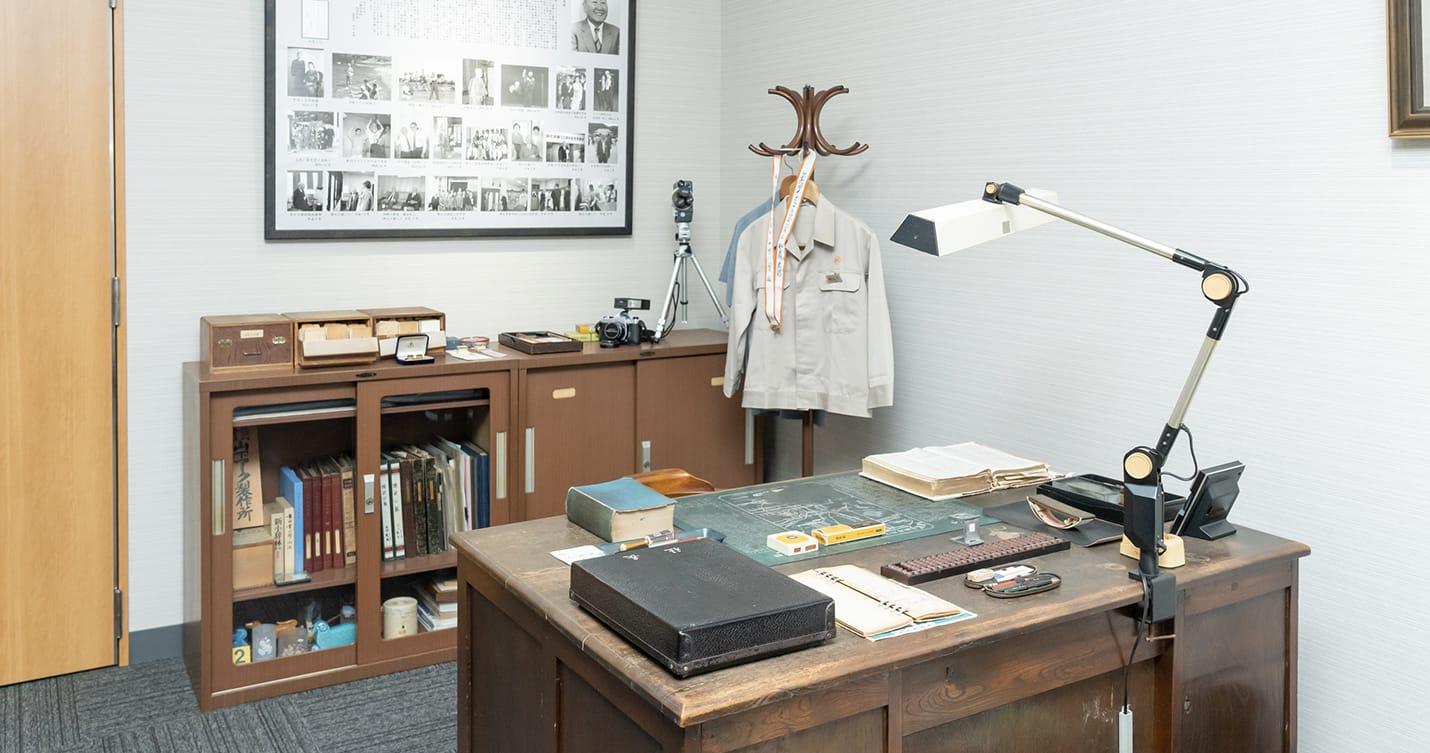 社史資料室
