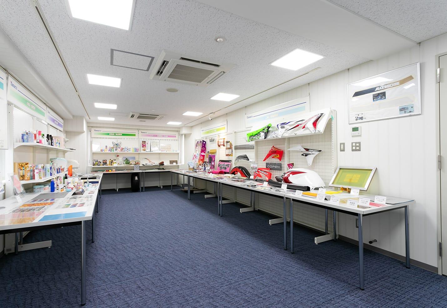 Headquarters Exhibition Room