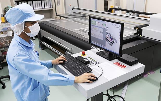 Digital Printing image
