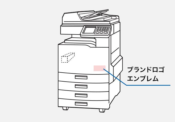 プリンタ/コピー機 ブランドロゴエンブレム